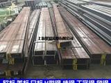 供应英标槽钢,PFC300槽钢