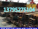 英标槽钢PFC现货供应 设备专用PFC300直腿槽钢