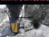 坚硬矿石开采替代钩机炮锤液压分石机