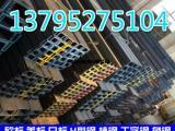 英标PFC300槽钢 专业供应英标槽钢
