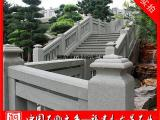 石雕栏杆 花岗岩石雕护栏 芝麻白栏杆 石护栏定制加工