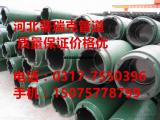 API5CT N80石油套管 偏丝扣BTC螺纹石油套管
