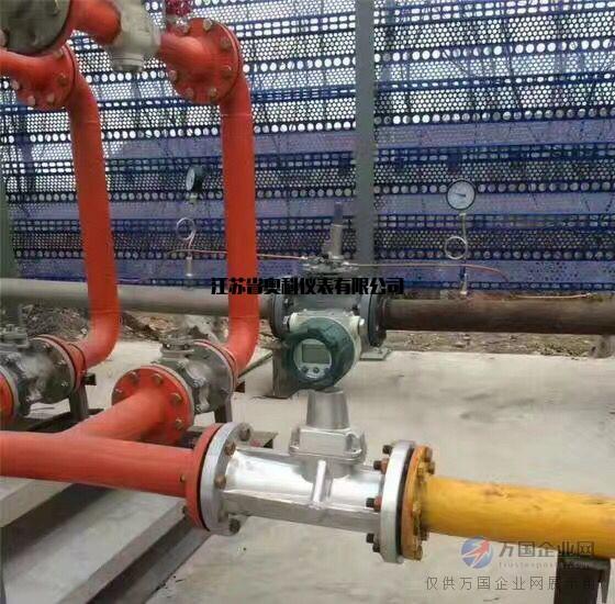 测煤改气一般用什么流量计