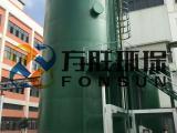 方胜环保,芬顿反应器,含磷废水处理,污水处理设备