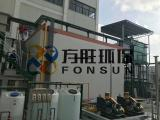 方胜环保,芬顿反应器,苯类酚类废水处理,污水处理设备
