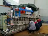 方胜环保,芬顿反应器,油墨废水处理,污水处理设备