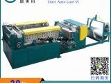 【康美风】风管生产线六线-集装箱式/全自动风管生产线