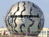 不锈钢镂空球不锈钢景观球雕塑金属花纹球【伊甸园】