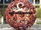 不锈钢镂空球 不锈钢景观球雕塑 园林景观花纹球【伊甸园】