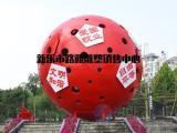 不锈钢镂空球 不锈钢景观球雕塑 不锈钢球雕塑厂家