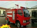 小区专用小型消防洒水降尘车,二手消防车厂家直销报价