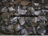 回收原生硅料