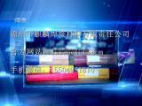 供应铸铁焊条焊丝_锦州市麒麟焊接材料有限责任公司