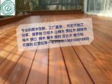 贾拉木每立方价格 重蚁木景观木材