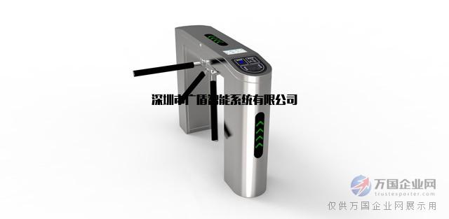 场馆出入口管理GDS107P-全自动三辊闸验票机
