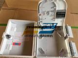 8芯光纤分线箱 8芯光纤分线盒(FDB外贸款)