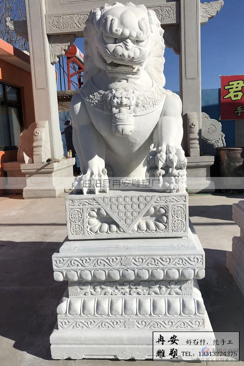 汉白玉狮子石雕精品狮子石雕镇宅招财石狮子