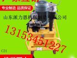 河北邯郸环槽铆钉机适合于震动矿筛的铆接 【液压环槽铆钉机】