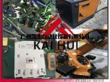 KUKA库卡机器人驱动器报参数错误故障维修