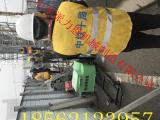 PLE-180串珠切割山东聊城承重墙切割河南绳锯机、厂家