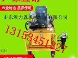 安徽马鞍山环槽铆钉机产品技术参数【液压环槽铆钉机】