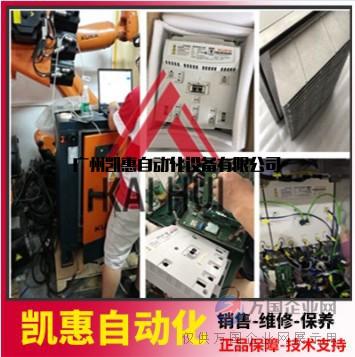 库卡机器人驱动器维修,kuka制动器综合故障维修