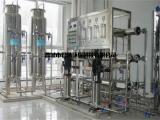 厂家定制工业纯水设备 工业纯水设备选型