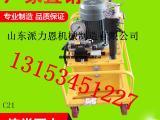河北张家口供应环槽铆钉机PLE-22液压环槽拉铆机
