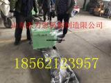 天津电动绳锯机2018切割专用设备