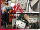 KUKA伺服驱动器KSP600-3x64,库卡驱动器报警维修
