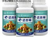 冬枣退青转白剂诺普琳冬枣叶面肥色泽好增产提质