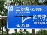 厂家定制大型3M反光膜交通标志牌悬臂式公路指示牌