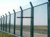 振兴保税区专业防护网 供应保税区围栏网 隔离栅 护栏网