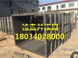 水泥方形井钢模具加工方式