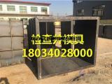 预制方形井钢模具厂家生产