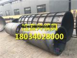 预制圆形井钢模具结构