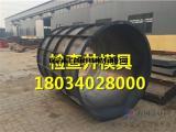 排水井模具结构设计