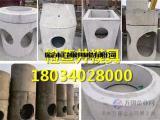 水泥排水井模具生产标准