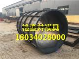 混凝土排水井模具高品质
