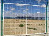 振兴光伏发电站围栏网 蓄电厂发电厂护栏网 1.5米高浸塑围栏