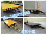 机场牵引平板托车平板托车厂家 牵引平板车供应