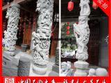 石雕龙柱 寺庙盘龙柱雕刻 祠堂石雕圆柱 青石双龙柱