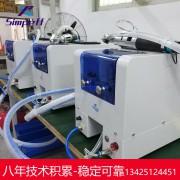 深圳市鑫锐智能设备有限公司的形象照片