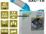 冬夏SAC-18移动冷气机 无需安装 轻松降温10度