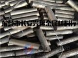 供应高熔点导电钨铜棒87W13Cu 精度高钨铜棒 质量保证