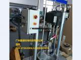 固瑞克硅胶泵|聚氨酯胶泵