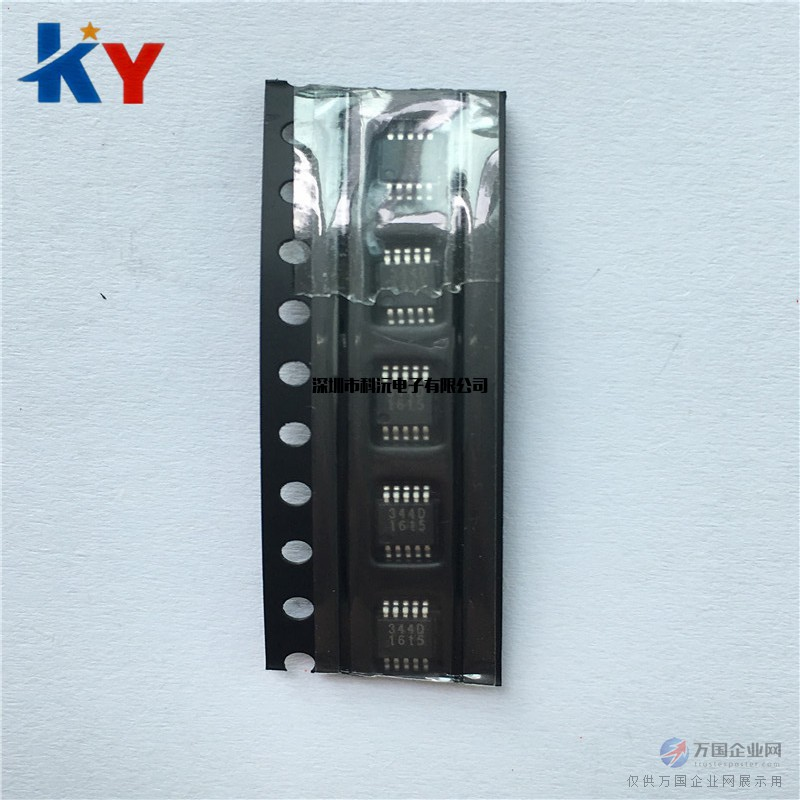 03  电子 03  电子有源器件 03  专用集成电路 03  cs4344-dz