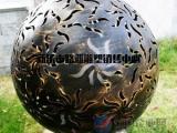 镂空景观球_红色花纹球雕塑_不锈钢镂空球雕塑【伊甸园】