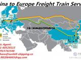 上海到巴黎Paris铁路货运代理物流服务