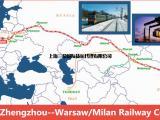 上海到图卢兹Toulouse中法班列铁路整柜运输订舱